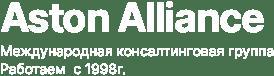 Aston Alliance